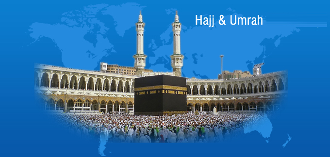 Umrah Banner: Untitled Document [airtravelonline.in]